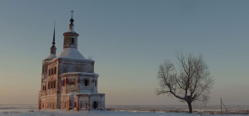 zima church