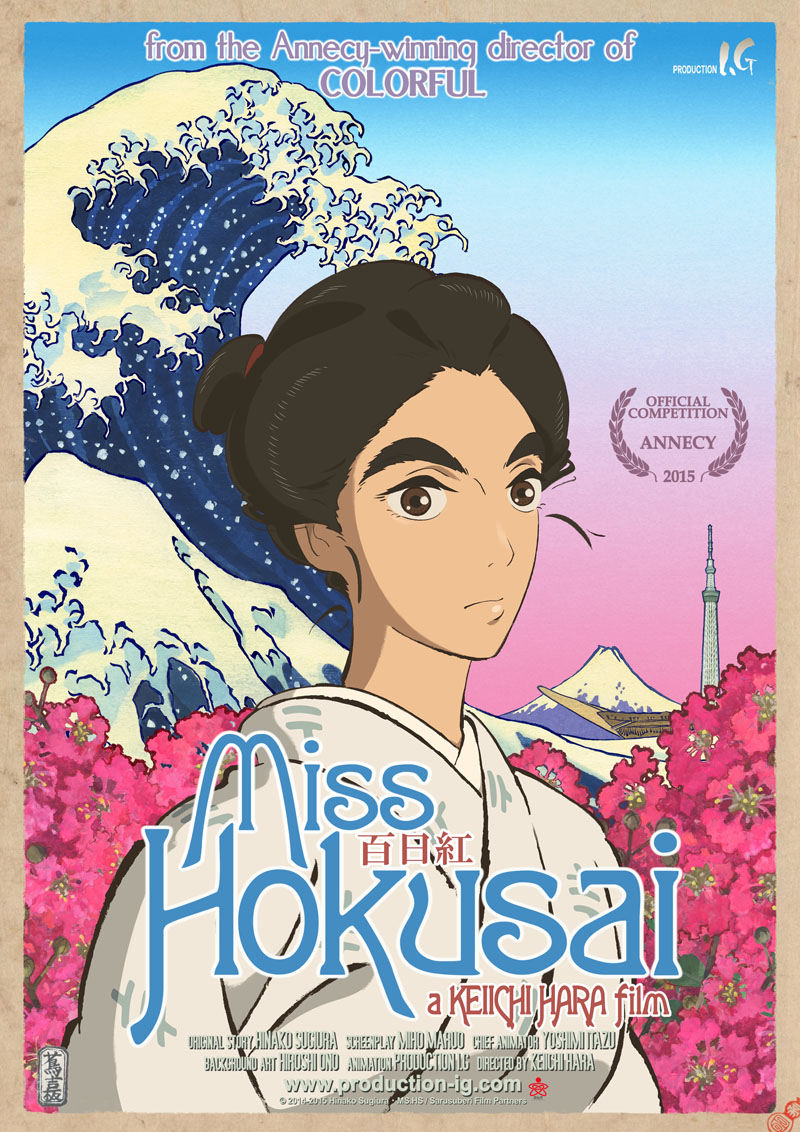 MISS_HOKUSAI_poster_02_forkit