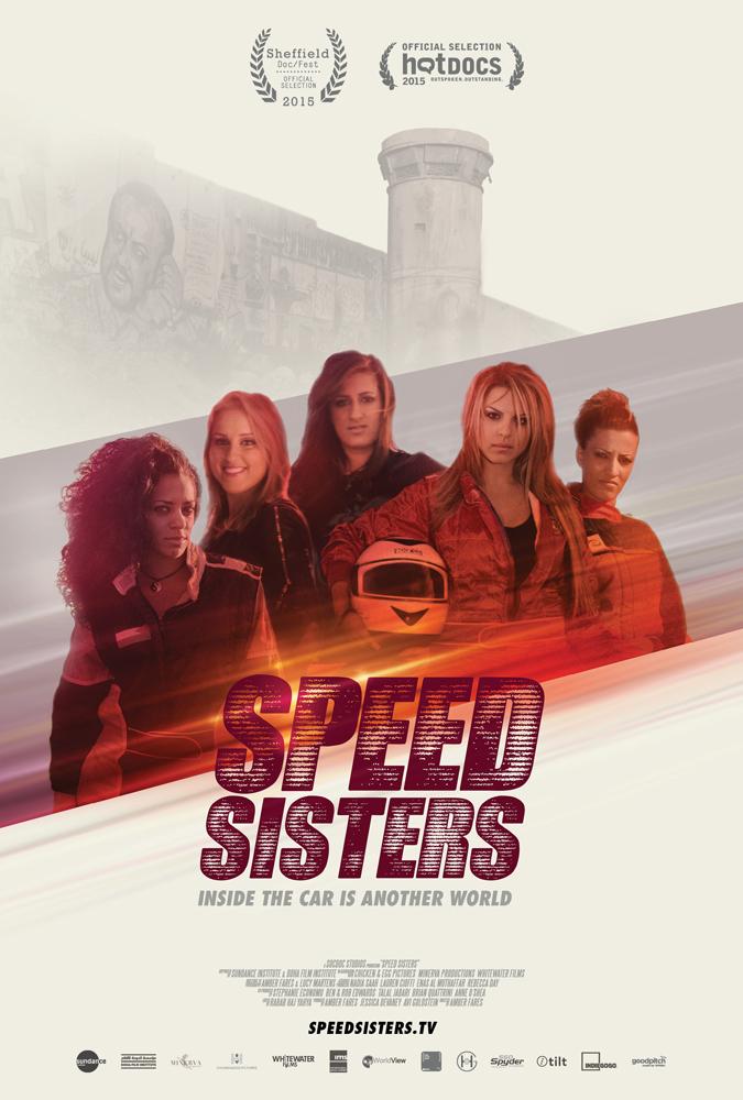 SpeedSistersJuliste