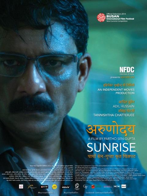 Sunrise_PosterPSG05