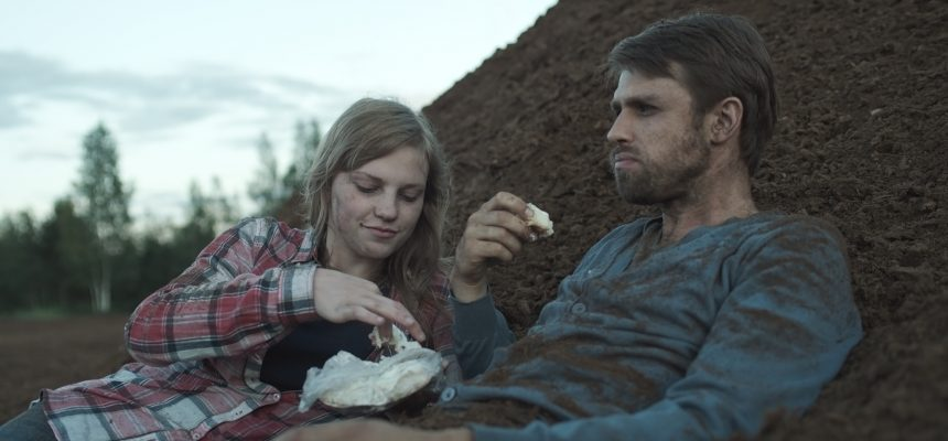 Mellow_Mud_still004_Elina_Vaska_and_Edgars_Samitis