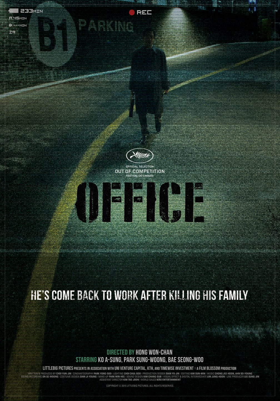 Office_Festival Poster