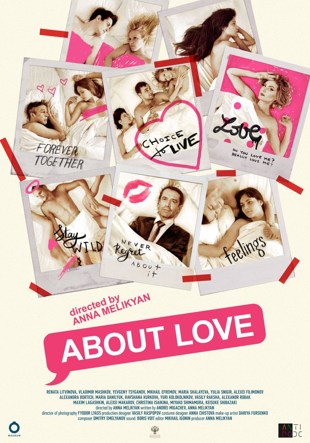 about-love_eng_70x100