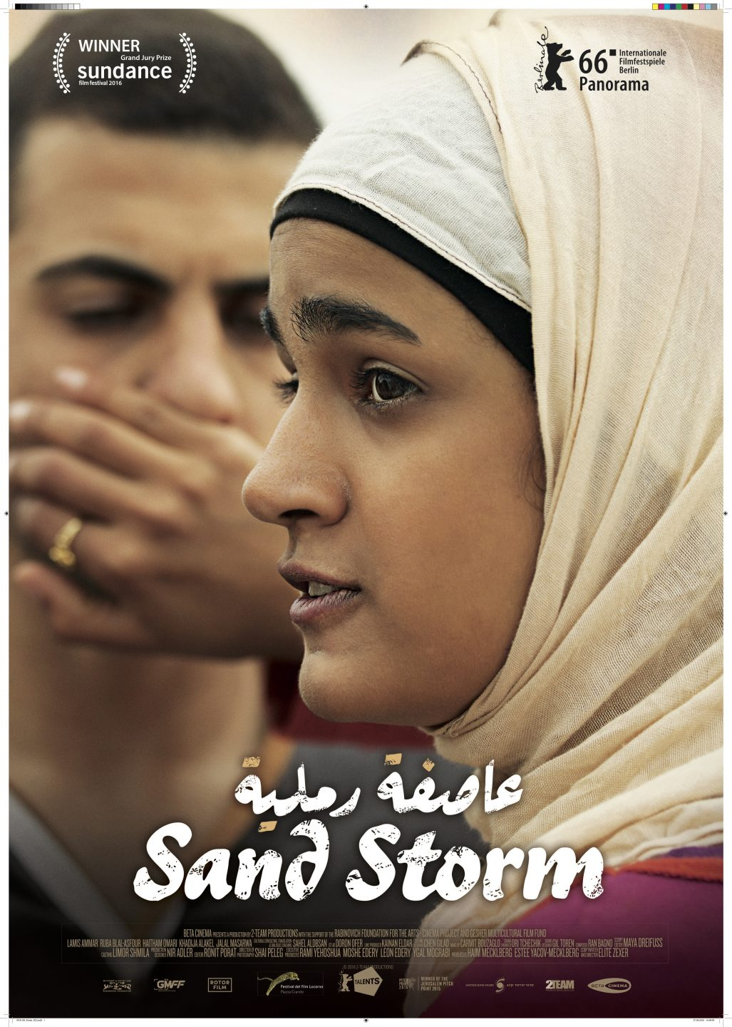 poster SAND STORM NEW