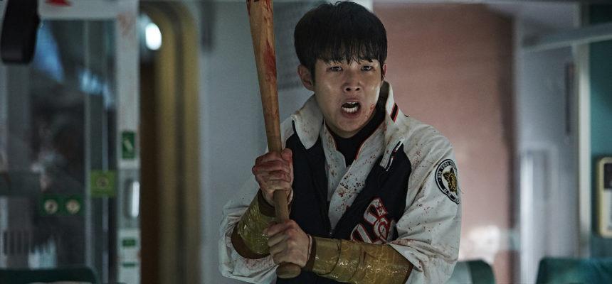 Busan Still (51)