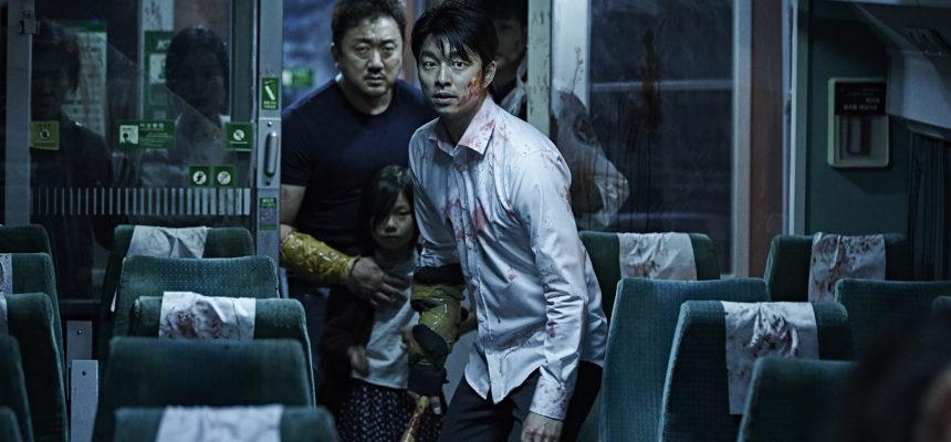 Busan Still (55)